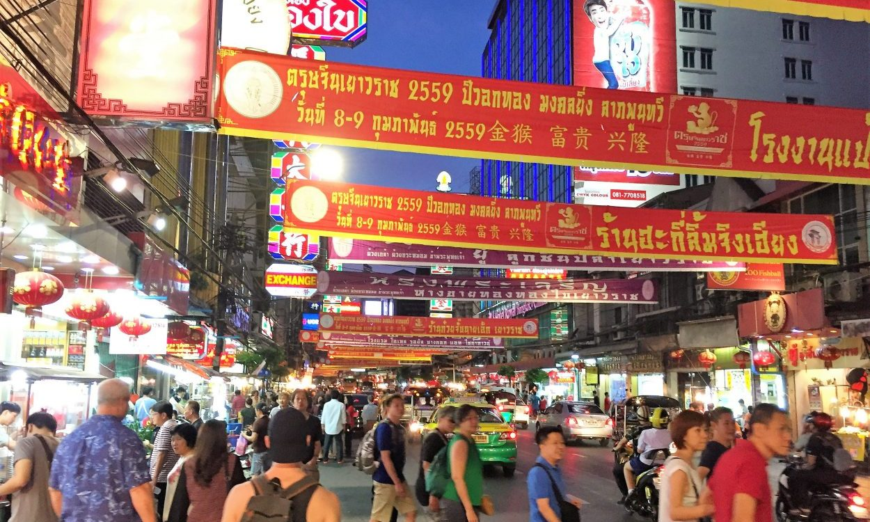 Chinatown in Bangkok e1461686463530